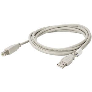 Кабель USB 2.0 Тип A - B Sommer Cable U1AB-0200 2.0m