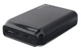Мобильный аккумулятор Gembird GPB-101