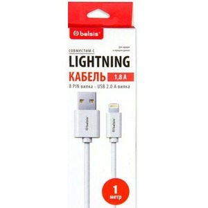 Кабель USB 2.0 Тип А - Lightning Belsis BS3215 1.0m