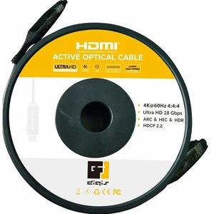 Гибридный оптический HDMI кабель Digis DSM-CH15-AOC 15.0m