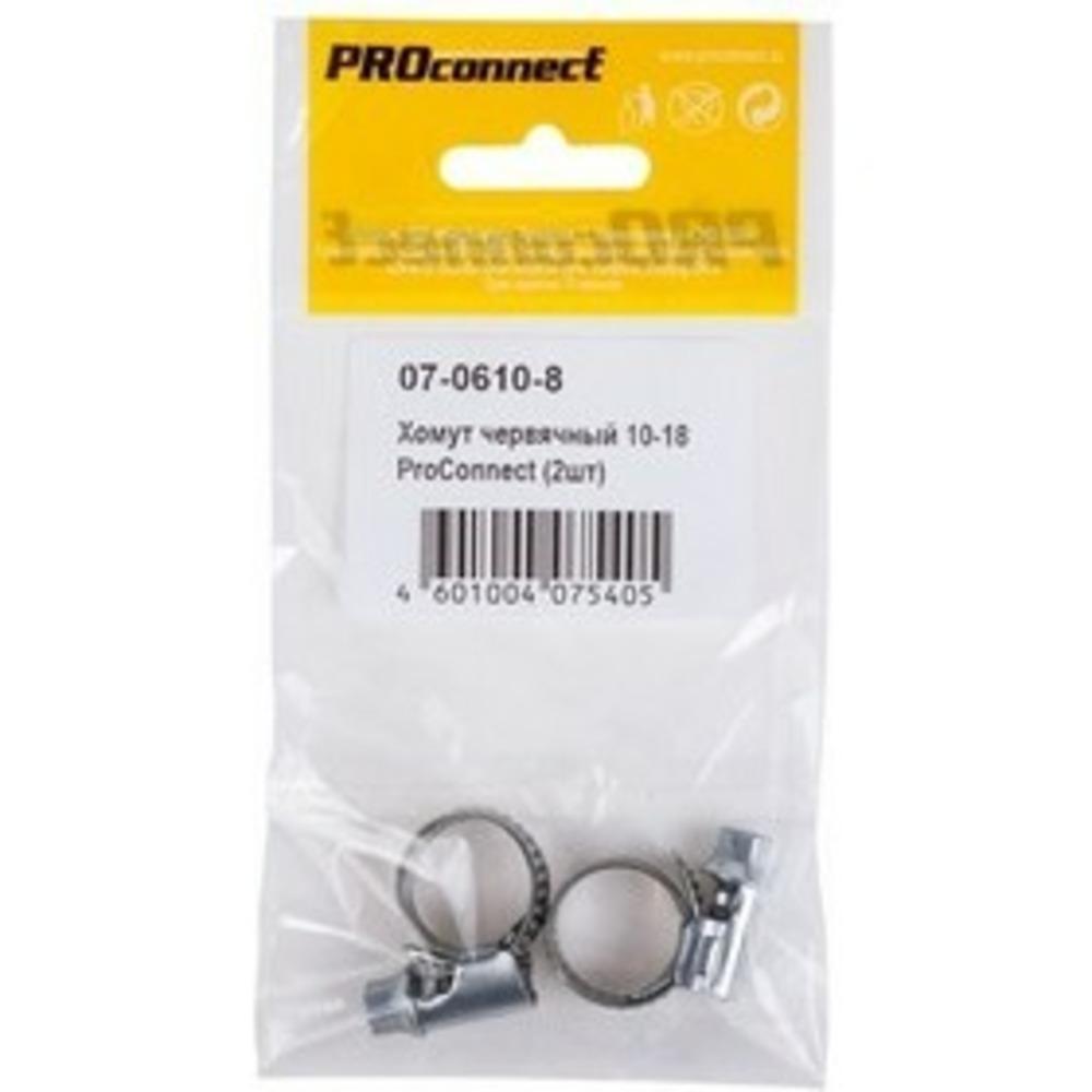 Хомут-стяжка кабельная PROconnect 07-0610-8 стальная червячная 10-16 мм, упаковка 2 шт.