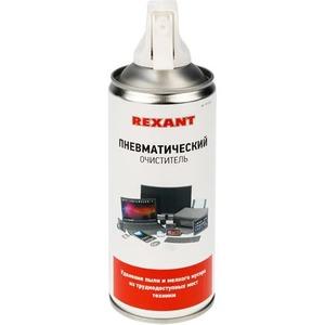 Сжатый воздух (пневматический очиститель) Rexant 85-0001-1 DUST OFF, 230 мл