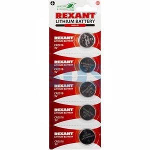Литиевые батарейки Rexant 30-1106 CR2016 3V 80 mAh (5 штук)