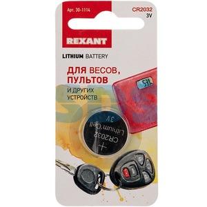 Литиевые батарейки Rexant 30-1114 CR2032 3V 220 mAh (5 штук)