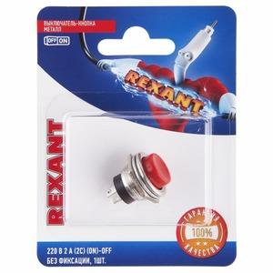 Выключатель специальный Rexant 06-0321-A Выключатель-кнопка металл 220V 2А (2с) (ON)-OFF 16.2 красная, 10шт