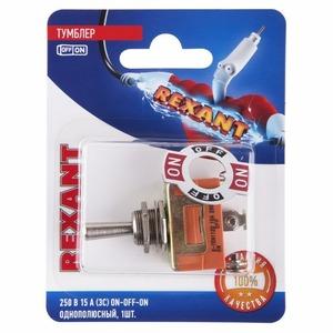 Выключатель специальный Rexant 06-0325-A Тумблер 250V 15А (3c) ON-OFF-ON однополюсный, 10шт