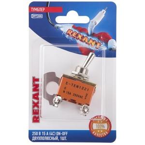 Выключатель специальный Rexant 06-0326-B Тумблер 250V 15А (4c) ON-OFF двухполюсный, 10шт