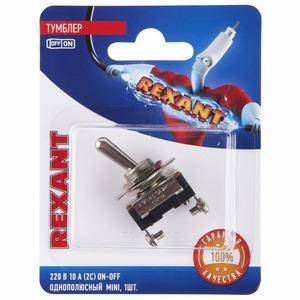 Выключатель специальный Rexant 06-0330-A Тумблер 220V 10А (2c) ON-OFF однополюсный Mini, 10шт
