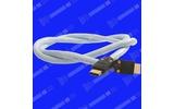 Кабель HDMI - HDMI Supra HDMI MET-S/B 25.0m