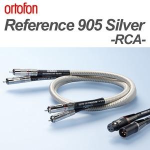 Кабель аудио 2xXLR - 2xXLR Ortofon Reference 905 Silver XLR 1.0m