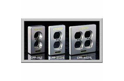 Аксессуар для розетки Audio Replas CPP-2SZ (30mm)