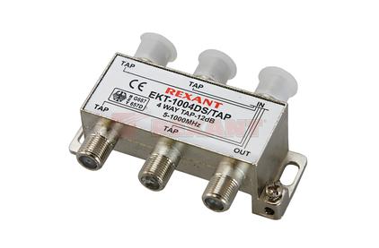 Антенный разветвитель Rexant 05-7302 ОТВЕТВИТЕЛЬ  4 отвода 12 дБ (1 штука)