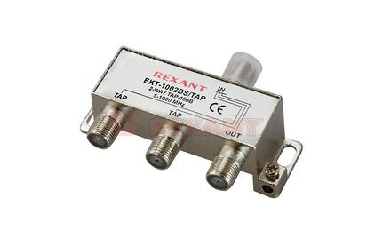 Антенный разветвитель Rexant 05-7103 ОТВЕТВИТЕЛЬ 2 отвода 16 дБ (1 штука)