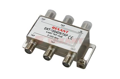 Антенный разветвитель Rexant 05-7301 ОТВЕТВИТЕЛЬ  4 отвода 10 дБ (1 штука)