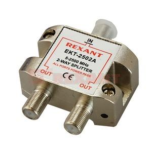 Антенный разветвитель Rexant 05-6201 ДЕЛИТЕЛЬ ТВ Краб х 2 под F разъём 5-2500 МГц СПУТНИК (1 штука)