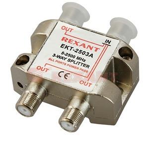 Антенный разветвитель Rexant 05-6202 ДЕЛИТЕЛЬ ТВ Краб х 3 под F разъём 5-2500 МГц СПУТНИК (1 штука)