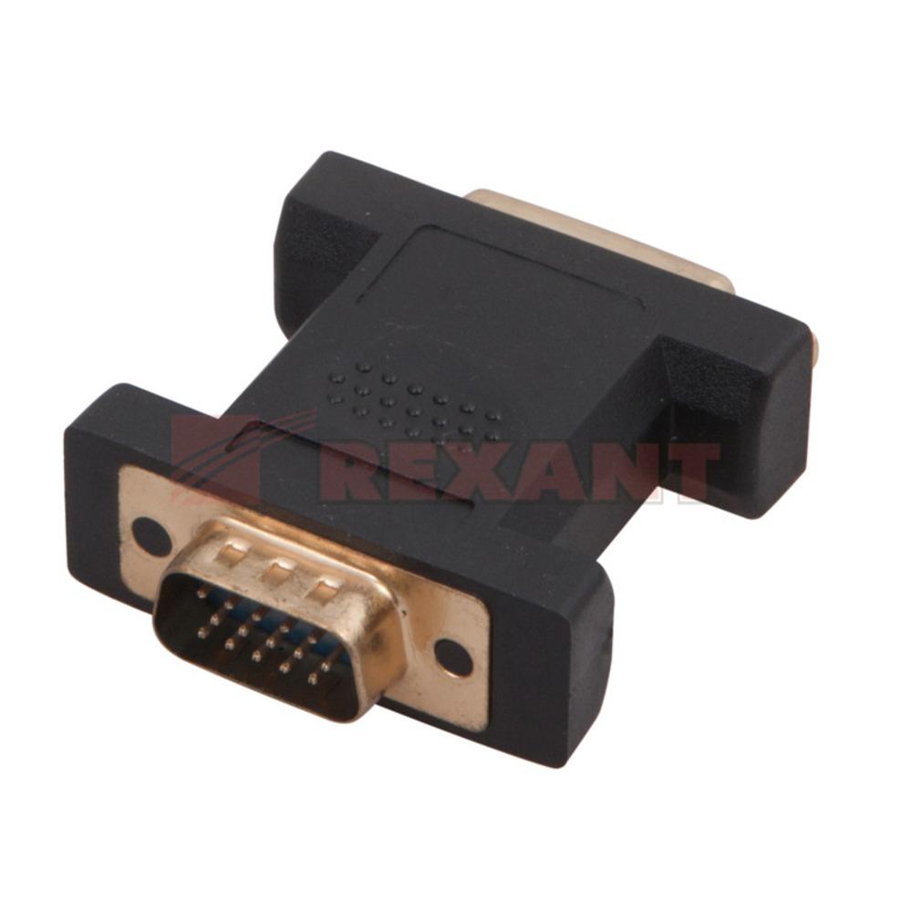 Переходник DVI - VGA Rexant 17-6808 Переходник DVI - VGA (1 штука)