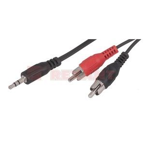 Кабель аудио 1xMini Jack - 2xRCA Rexant 17-4202 Stereo 3.5мм (1 штука) 1.5m