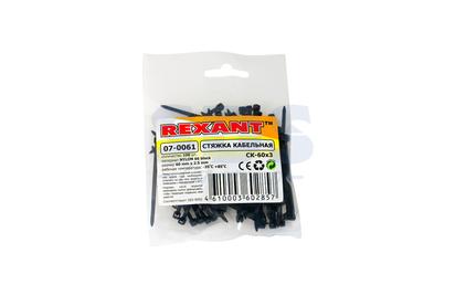 Хомут нейлоновый (кабельная стяжка) Rexant 07-0061 черный 2.5 х 60мм (100 штук)