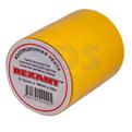Изолента Rexant 09-2202 Изолента 19мм х 25м желтая (1 штука)
