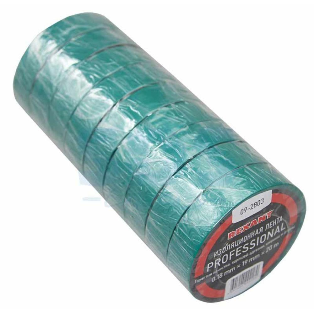 Изолента Rexant 09-2803 Изолента 0.18 х 19 мм х 20м зеленая (1 штука)