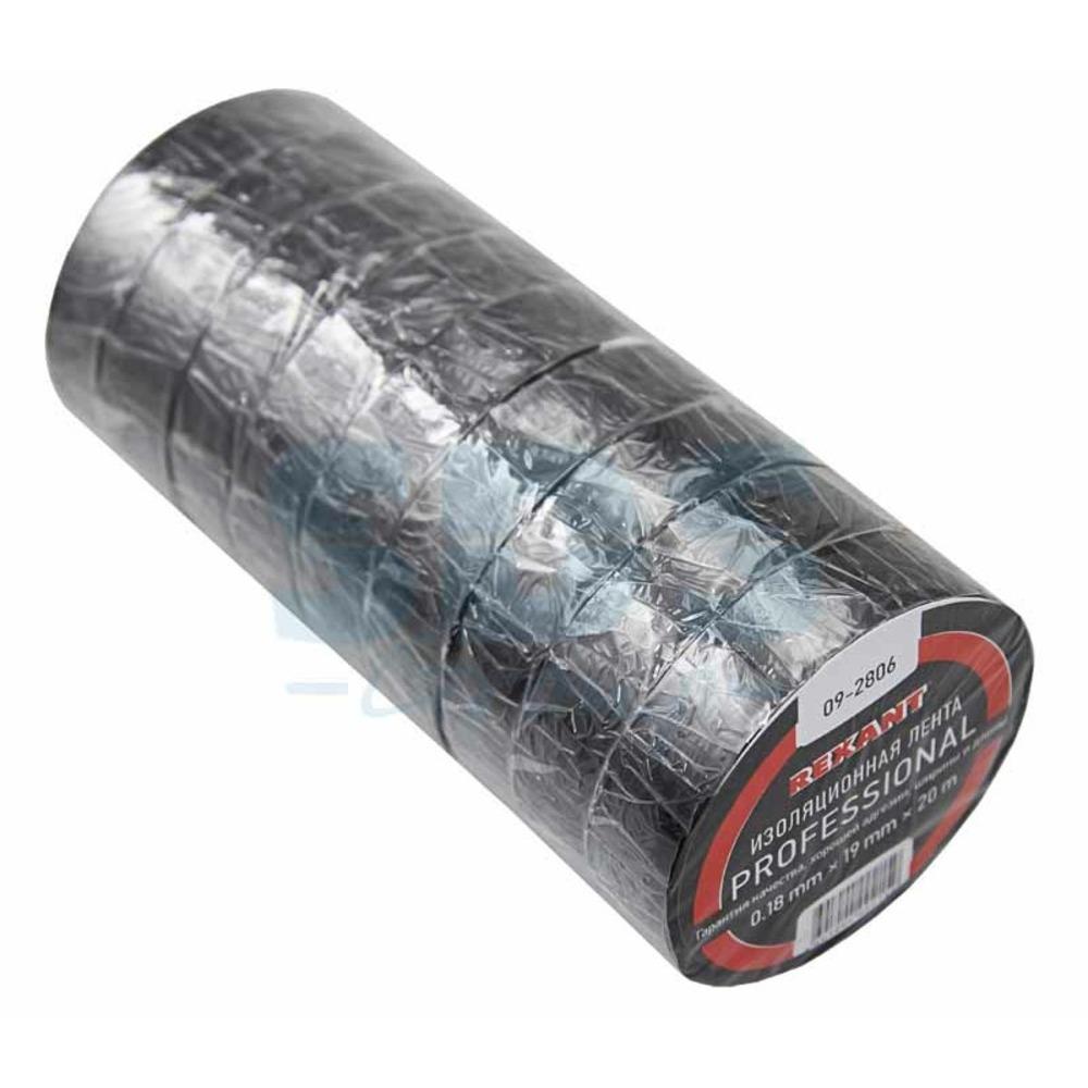 Изолента Rexant 09-2806 Изолента 0.18 х 19 мм х 20м черная (1 штука)