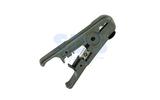 Инструмент для зачистки и обрезки витой пары Rexant 12-4042-4 Инструмент (1 штука)