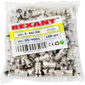 Разъем антенный F-типа Rexant 05-4001 F-разъём RG-58 (1 штука)