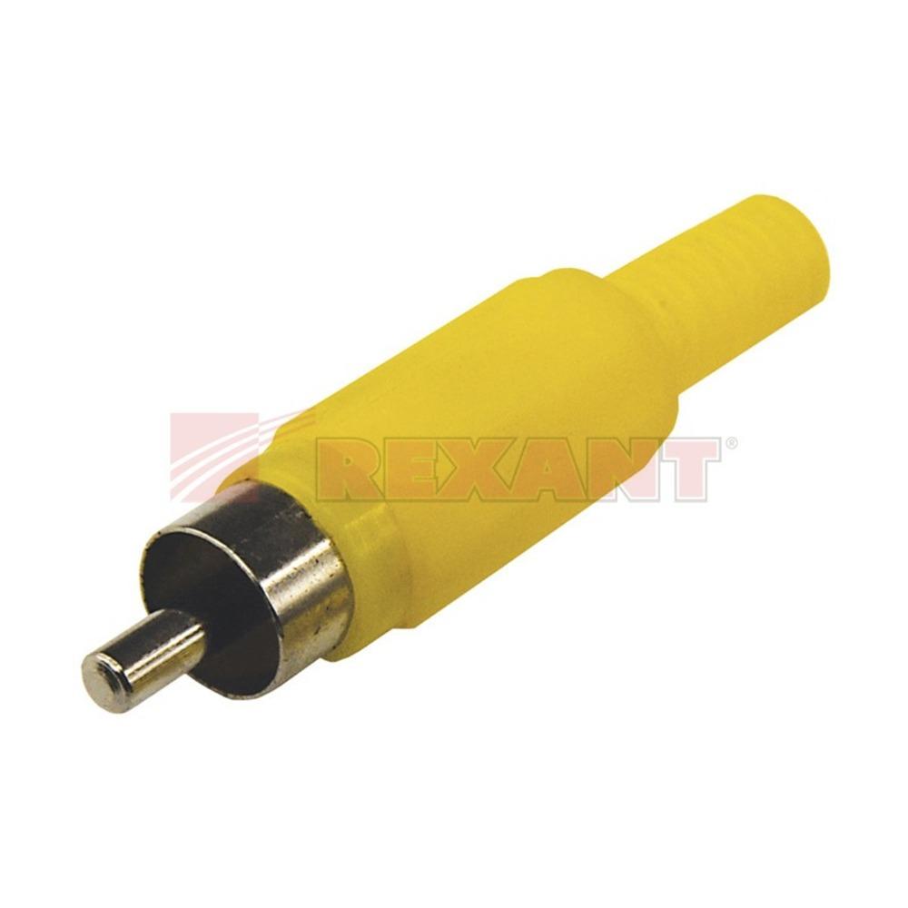 Разъем RCA (Папа) Rexant 14-0402 Штекер RCA Желтый (1 штука)
