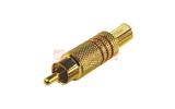 Разъем RCA (Папа) Rexant 14-0411 Штекер RCA металл, под винт (1 штука)