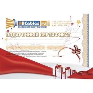 Сертификат AllCables.ru Сертификат на сумму 25.000р.