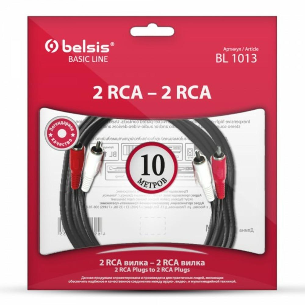 Кабель аудио 2xRCA - 2xRCA Belsis BL1013 10.0m