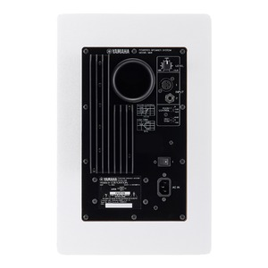 Студийный монитор Yamaha HS8W
