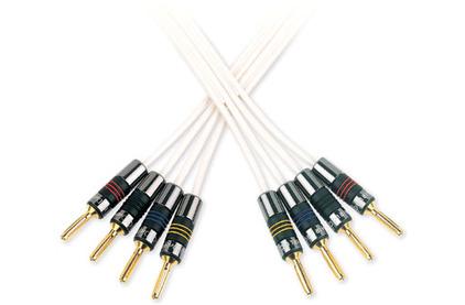 Отрезок акустического кабеля QED (арт. 535) Original Bi-Wire MK II 0.8m