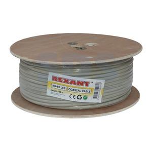 Кабель антенный в нарезку Rexant 01-2021 (100 метров)