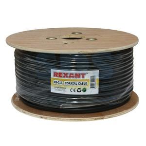 Кабель антенный в нарезку Rexant 01-2041 (100 метров)