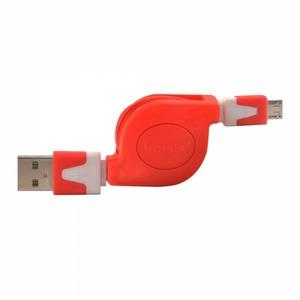 Кабель USB 2.0 Тип A - B 5pin mini Belsis BGL1182 0.7m