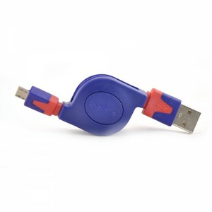Кабель USB 2.0 Тип A - B 5pin mini Belsis BGL1183 0.7m