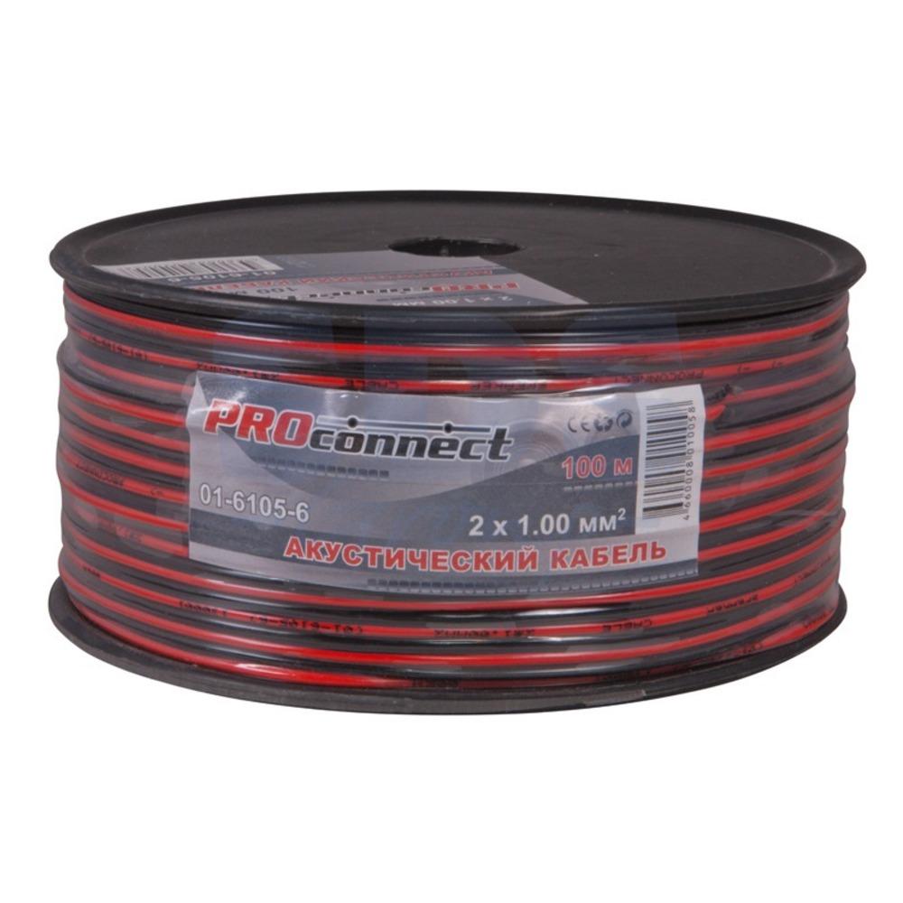 Кабель акустический на катушке PROconnect 01-6105-6 2х1.0 мм2 (красно-черный) (100 метров)