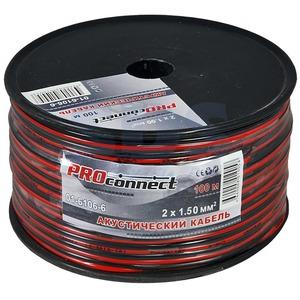 Кабель акустический на катушке PROconnect 01-6106-6 2х1.5 мм2 (красно-черный) (100 метров)