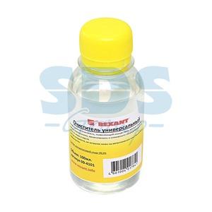 Разное Rexant 09-4101 Очиститель универсальный 100мл (1 штука)