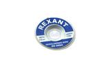 Средство для удаление припоя Rexant 09-3004 Медная лента для удаления припоя (1 штука)